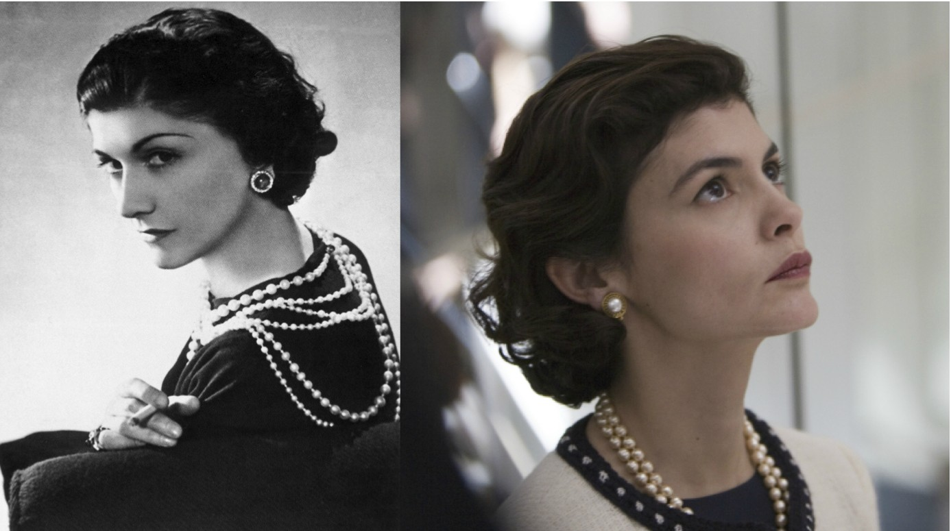 """""""I don't care what you think about me. I don't think about you at all."""" ― Coco Chanel"""